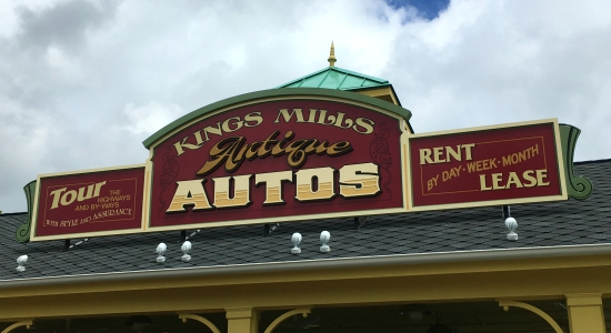 Kings Mills Antique Autos